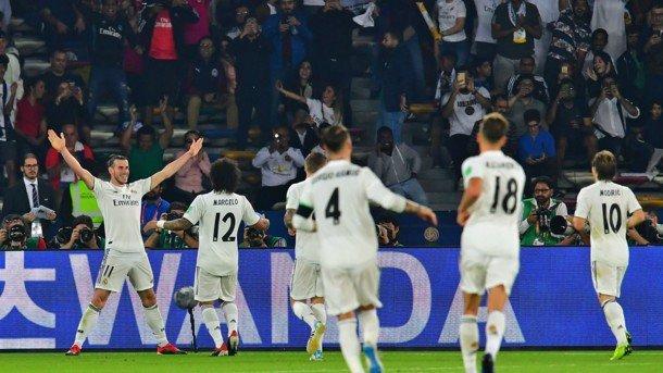 футбольный клуб Реал