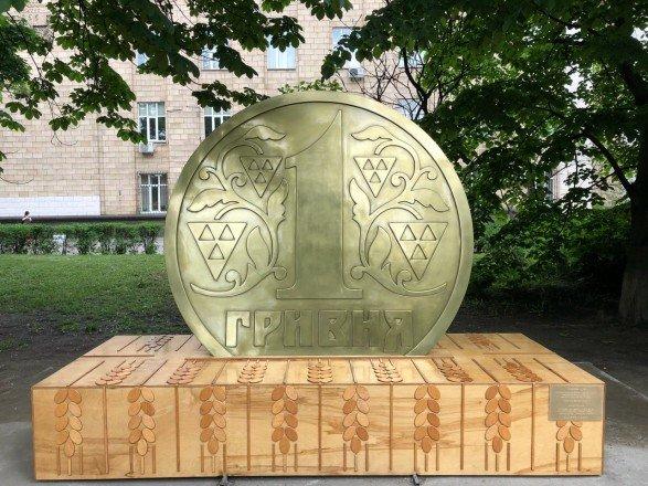 пам'ятник гривні_Київ