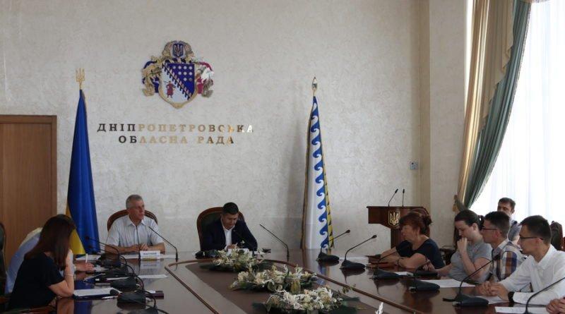 12,5 млн на проекти розвитку громадам Дніпропетровщини