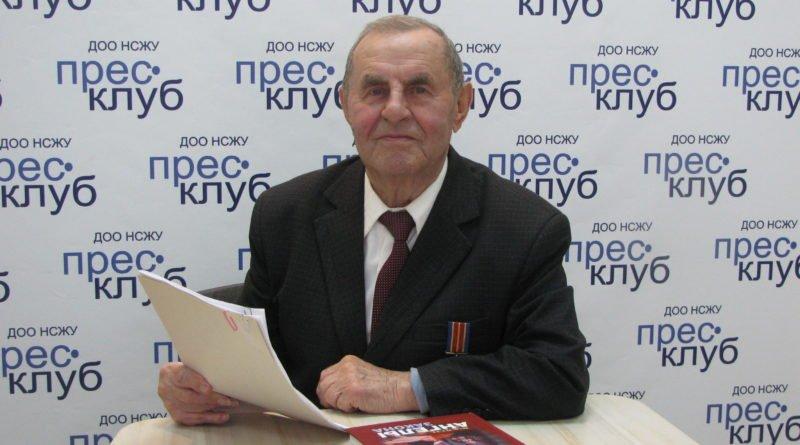 Ветеран-оперативник из Днепропетровщины рассказал об особенностях службы (Фото)