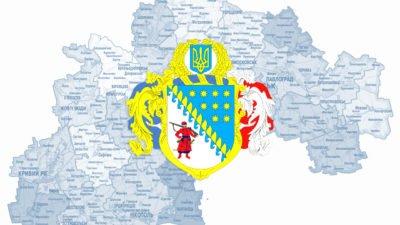 Днепропетровщина