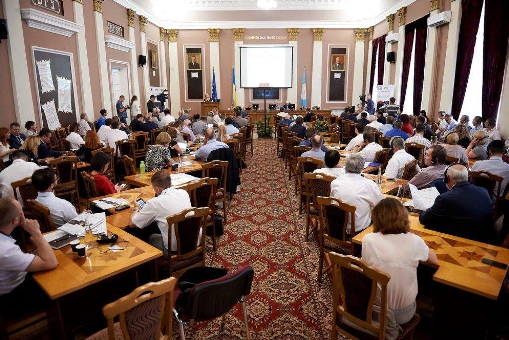 III Международная угольная конференция (2)