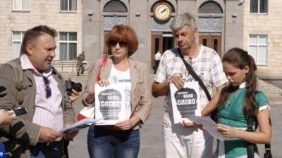 Із початку року зафіксовано 30 випадків застосування сили до журналістів