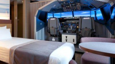 Авіасимулятор у готельному номері