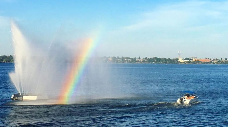 Днепр погода река фонтан