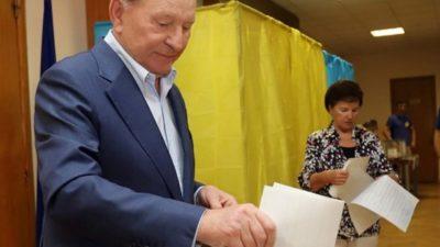 Леонид Кучма проголосовал на выборах ВР