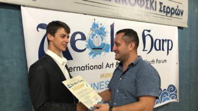 Никодим Оржеховський_переможець конкурсу в Греції