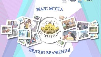 mal_mista_kartynka