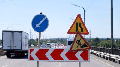 мост Днепр ремонт