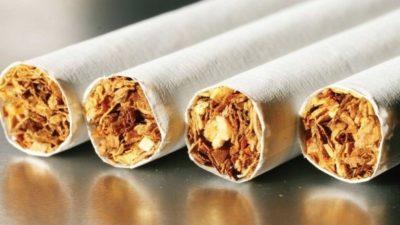табачные изделия