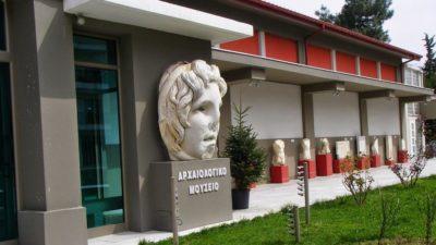 Археологический музей Верии