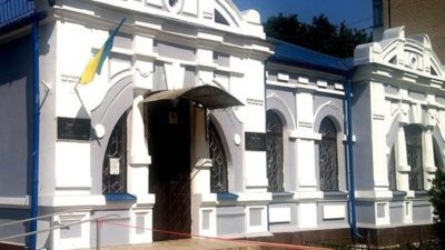 музей Новомосковськ