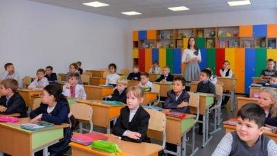 школа классы