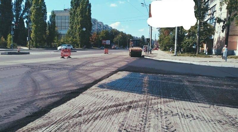 ремонт дорога