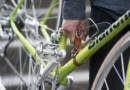велосипед_Китай