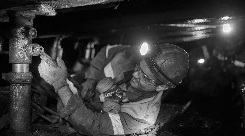 видобуток вугілля дільниця 3