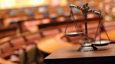 Высший антикоррупционный суд