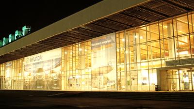 аеропорт Днепр
