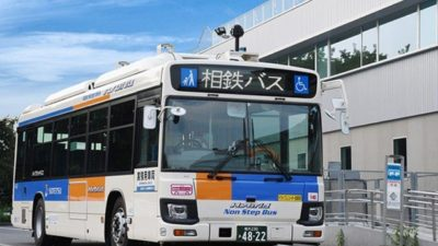 беспилотный автобус