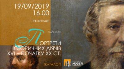 Poster_FB_960-520_01_rgb_flat