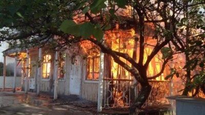 У Дніпрі на Набережній Перемоги сталася масштабна пожежа (Фото)
