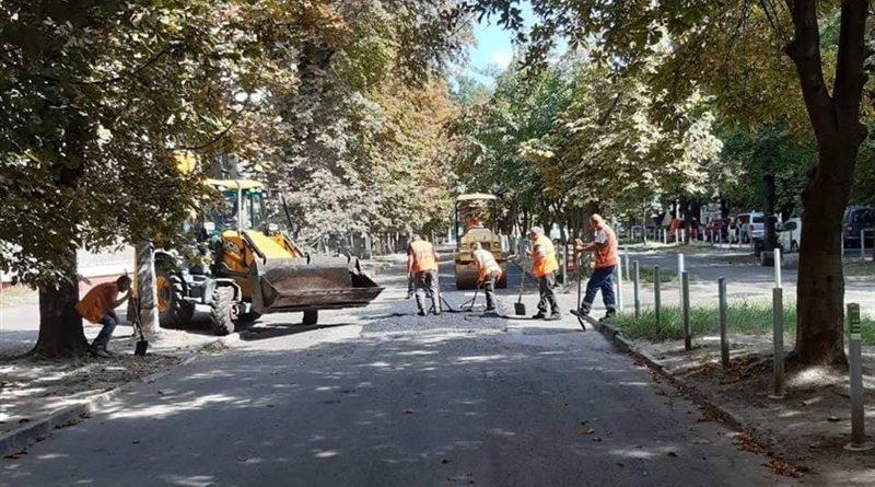 ремонт дороги Днепр