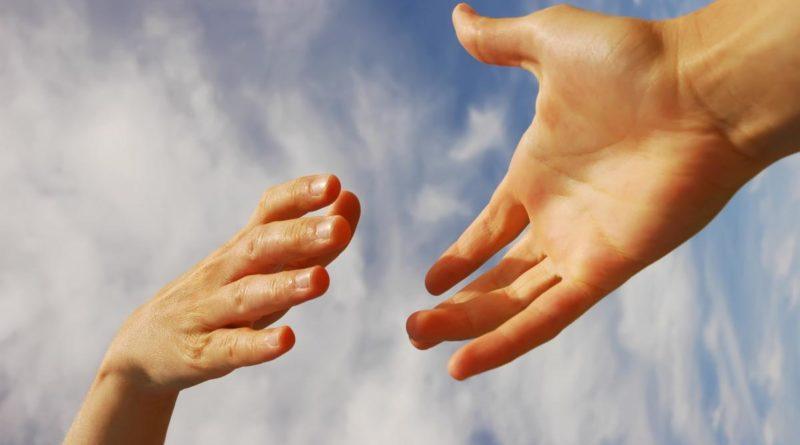 рука помощь
