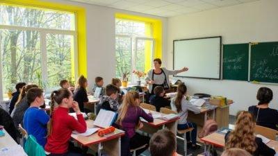 учитель