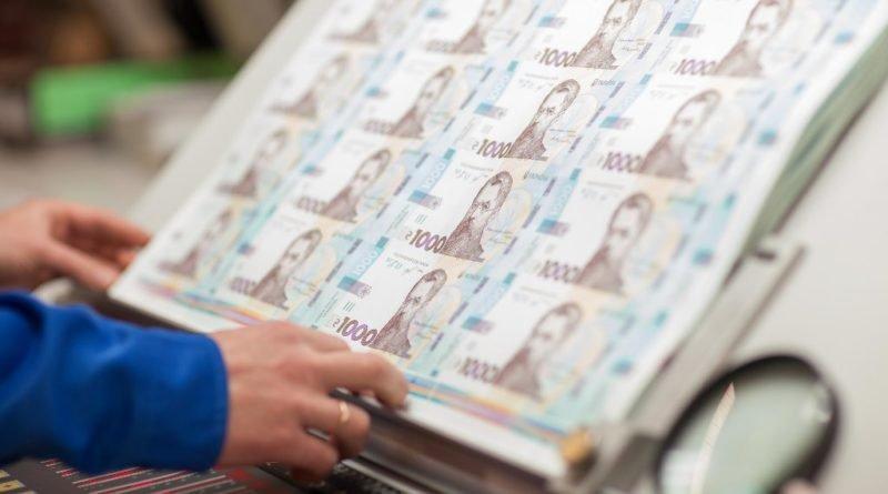 банкнота в тысячу гривен