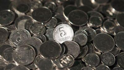 дрібні монети