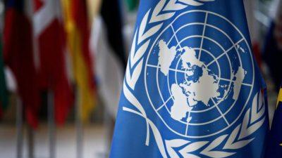 миссия ООН