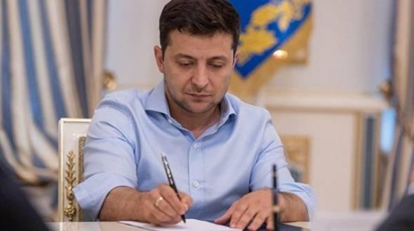 зеленский_подпись