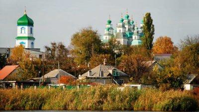 Новомосковськ