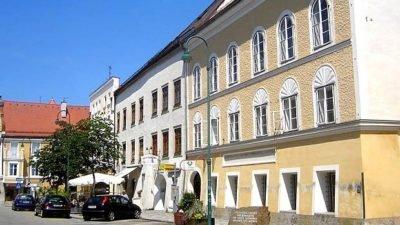 дом в Австрии где родился Гитлер