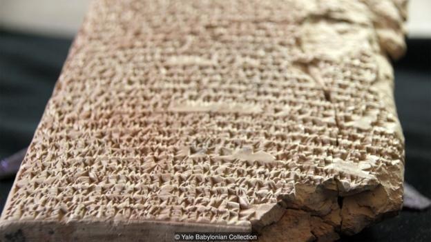 клинопись на глиняных табличках
