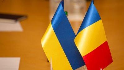 консульство румуния