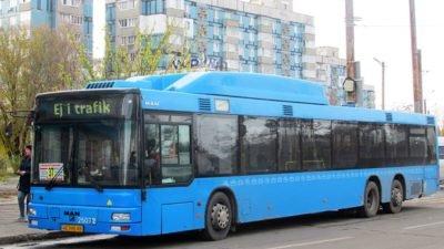 маршрутка_автобус 37
