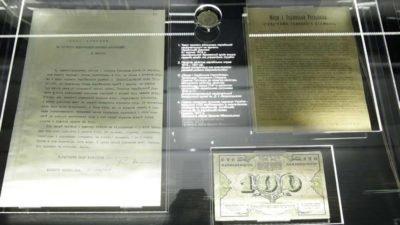 музей Днепр
