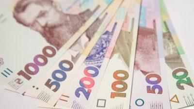 оновлені українські банкноти