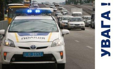 полиция рух