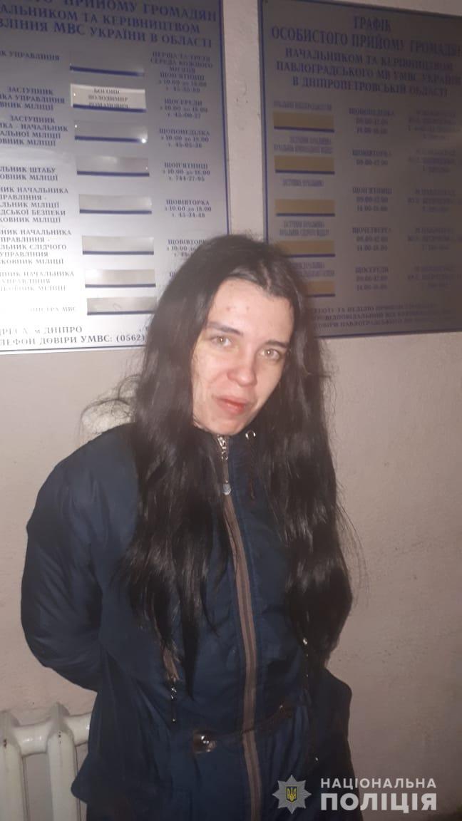 Олександра Пуздренко