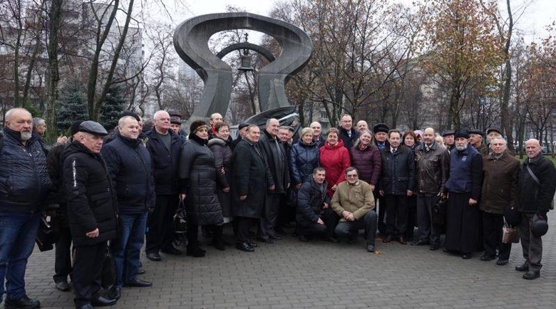 Союз Чорнобиль України