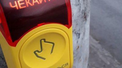 кнопки вызова_Днепр