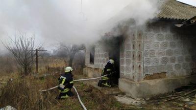 На Дніпропетровщині чоловік отримав тяжкі опіки (Фото)
