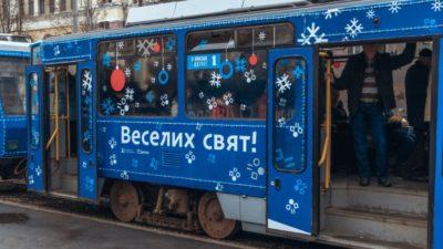 праздничный трамвай_Днепр