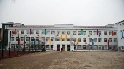 школа № 9_Днепр