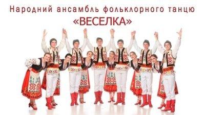 У Дніпрі «Веселка» святкувала 40-річний ювілей