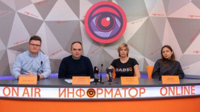 СМИ Днепр
