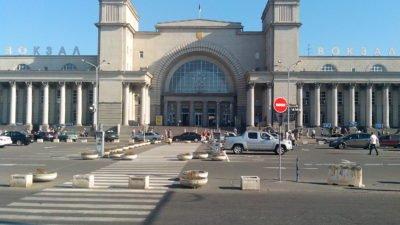 Центральний_залізничний_вокзал_(Дніпропетровськ)