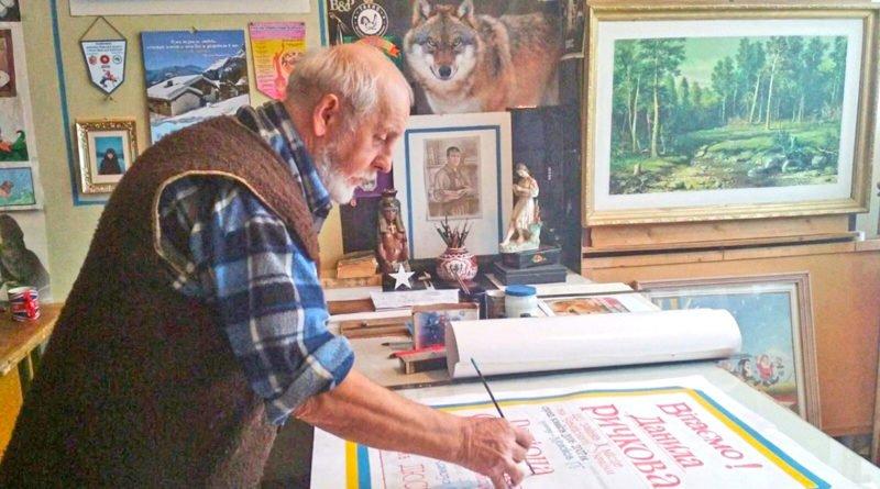 Самый взрослый художник из Каменского продолжает удивлять своими работами (Фото)